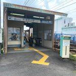 名鉄犬山線「木津用水駅」から白雲寺永代供養墓へのアクセス